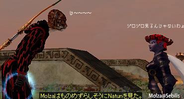 Molzahouse071118