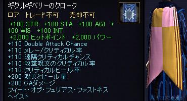 Molzahouse080402