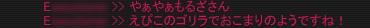 Molzahouse080520b