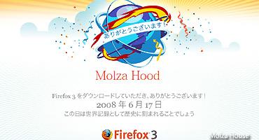 Molzahouse080702c