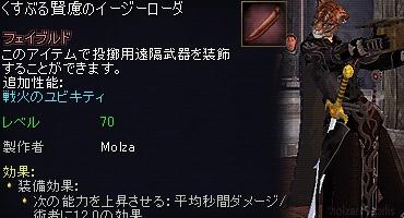 Molzahouse090430